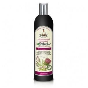 BA Tradičný sibírsky šampónč. 3 s lopúchovým propolisom proti ... 3072bc6ba36